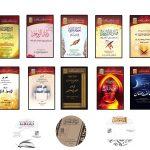.       طباعة ونشر وتوزيع منتجات الإرث العلمي لسماحة الشيخ ـ رحمه الله.